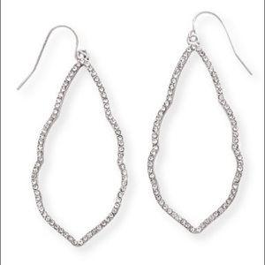 """Premier Designs """"Mallory"""" Earrings"""